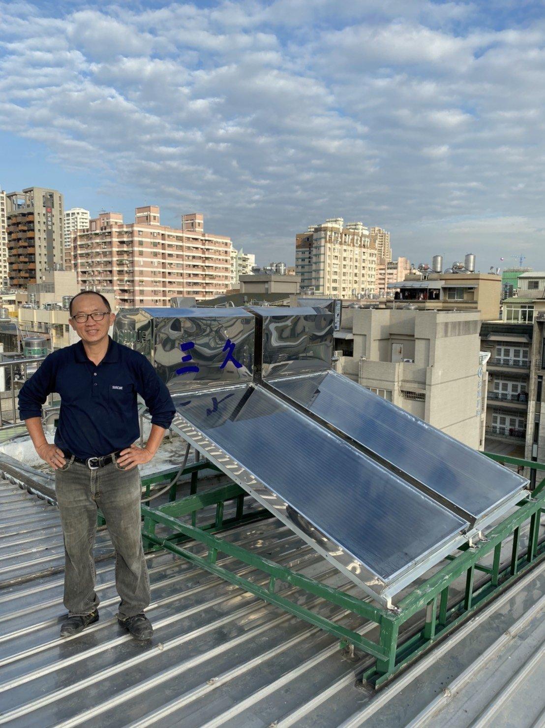 H004-三久太陽能電熱水器 Top-336 另- Soyal ar-725e v2 門禁系統 網路電錶 老羅工程行