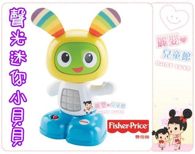 麗嬰兒童玩具館~費雪Fisher-Price-聲光迷你小貝貝(隨機出貨).小巧尺寸方便攜帶