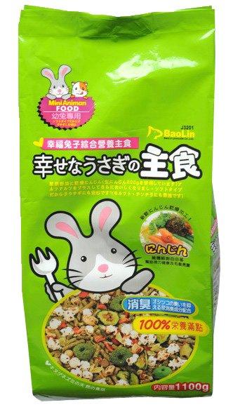 幸福兔子主食~幼兔 室內兔 1100g 兔子飼料 兔子主食 兔子主餐