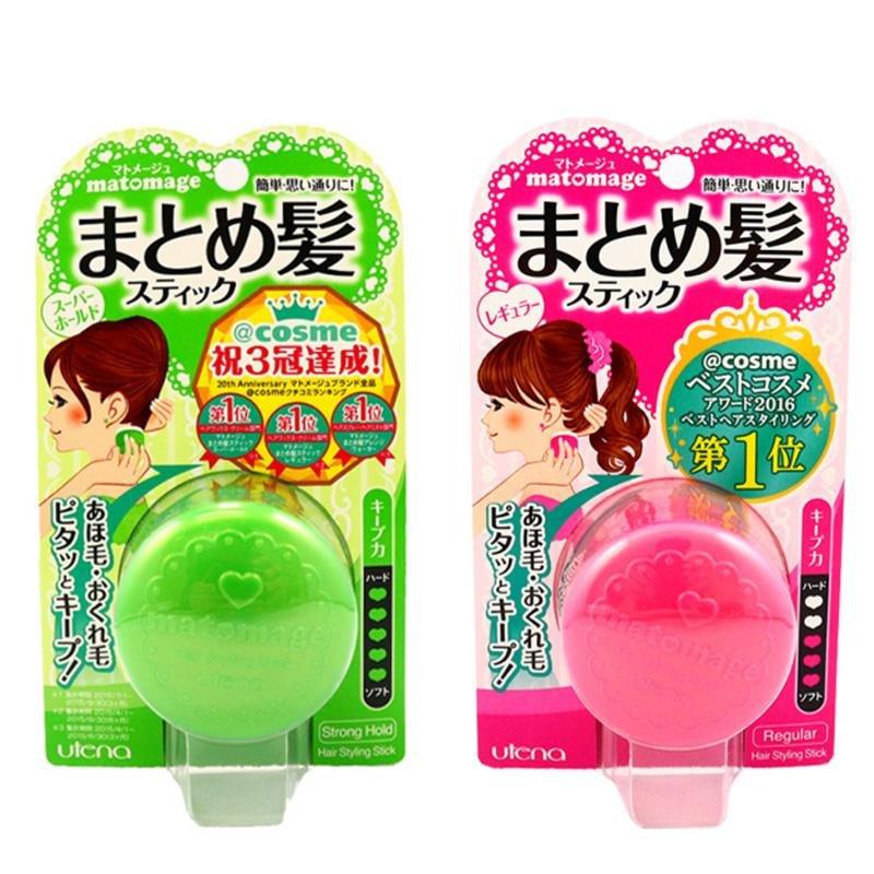 日本Utena matomage 順髮定型膏 魔髮球 強力定型球 髮蠟球 固定髮膏 13g