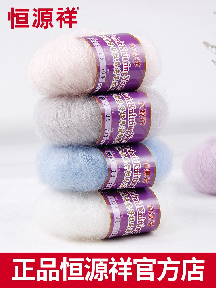 千夢貨鋪-毛線馬海毛細線手編毛衣毛線線 編織#羊毛線#粗線細線#針織工具# 編織#毛線球