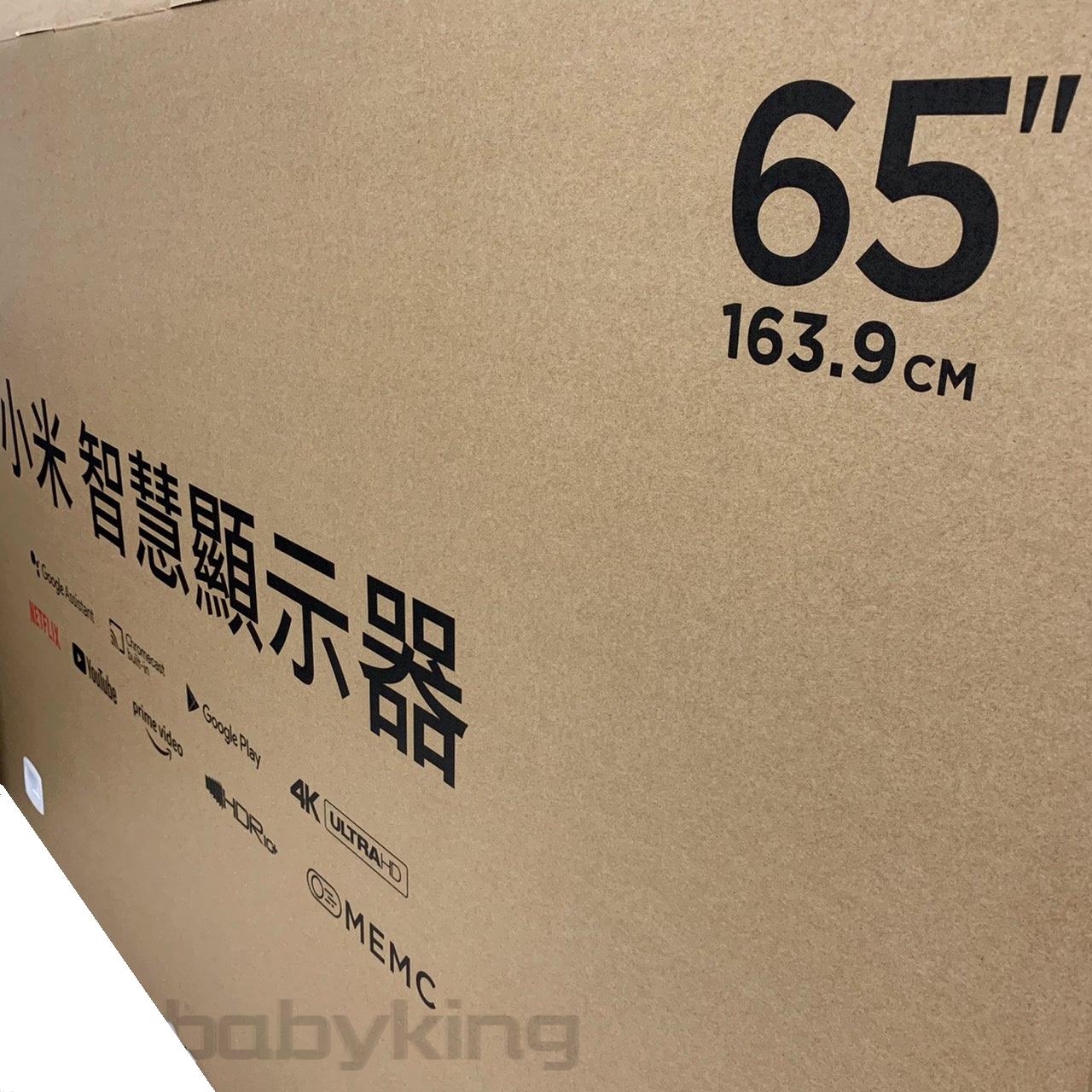 保證現貨 台灣公司貨 原廠保固兩年 米家 小米 智慧顯示器65型 65吋 電視 安卓 連網電視 液晶電視 限高雄面交