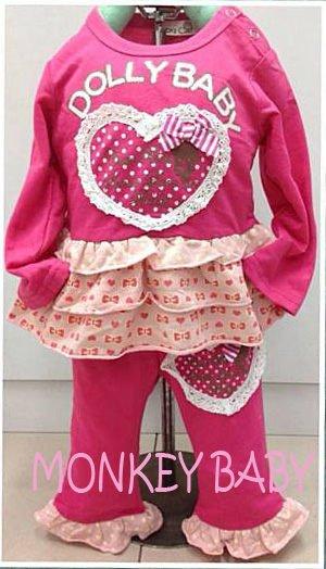 滿699免運【MONKEY BABY 】愛心圖案花邊女童套裝 幼童套裝 75公分穿