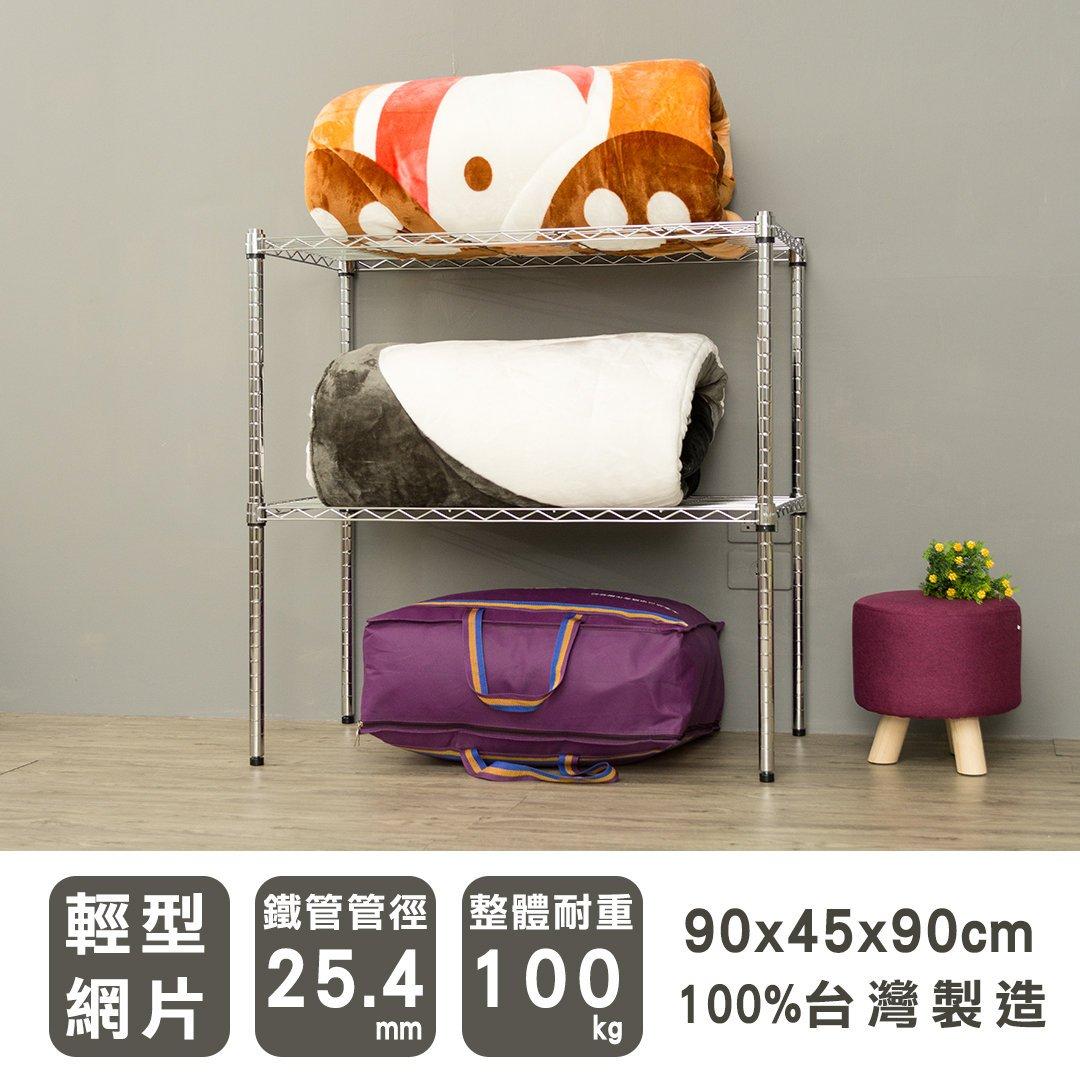 *鐵架小舖*輕型 90x45x90 二層電鍍波浪架 鐵架 收納架 衣櫥 層架 置物架 貨架