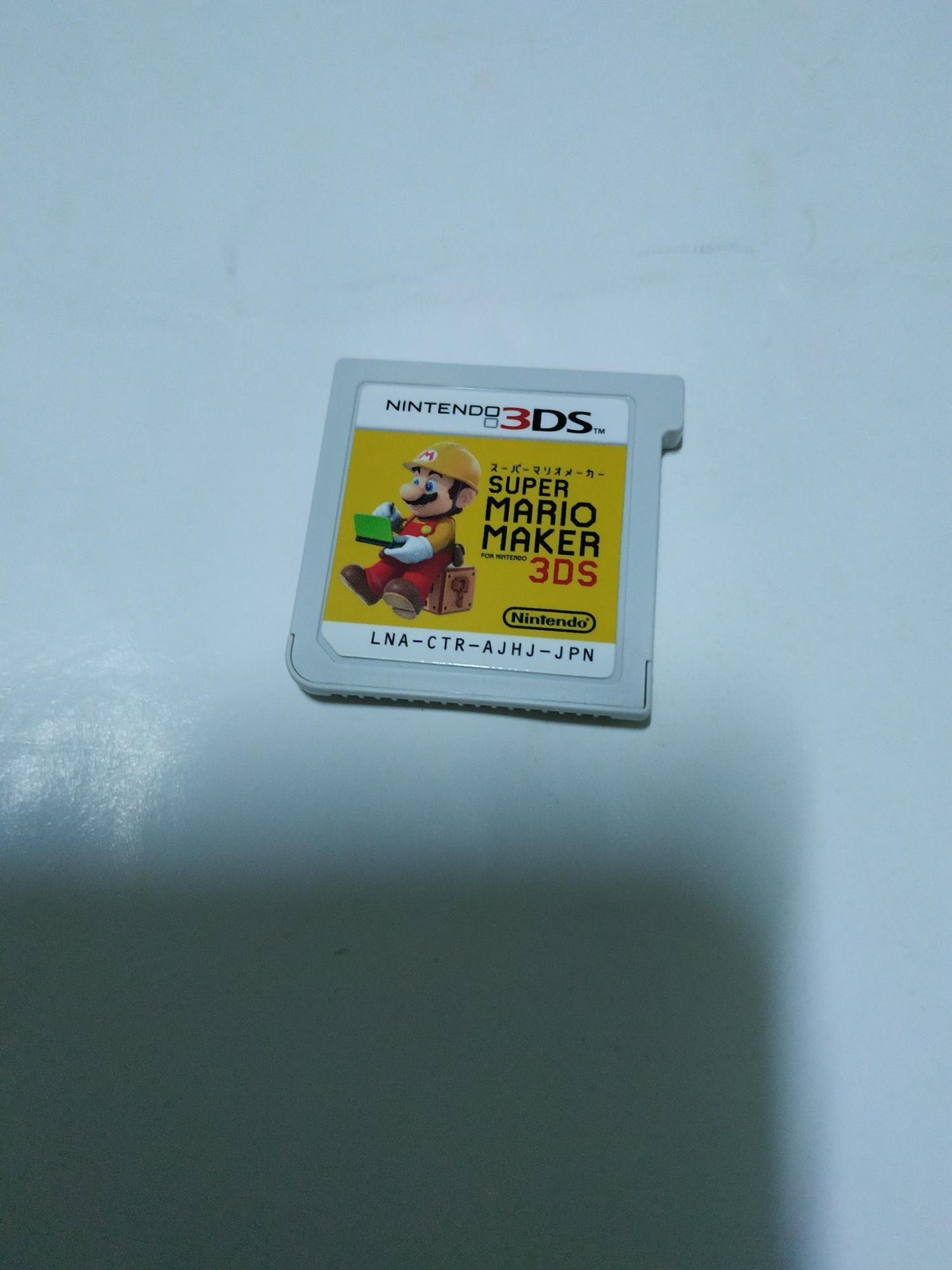 裸卡~請先詢問庫存量~ 3DS 瑪莉歐 瑪莉 瑪利歐製作大師 大師 NEW 2DS 3DS LL N3DS LL 日規主機專用