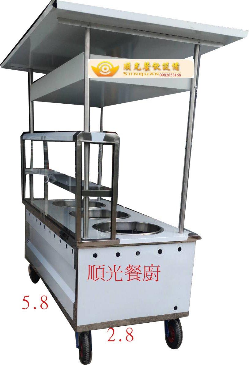 餐車 各式餐車 加盟店車台 煮麵 滷味 鹽酥雞 蔥油餅 紅豆餅  飲料冰品吧台****車台之設計承製