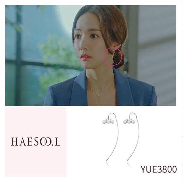 小金*韓國 *韓劇她的私 朴敏英著用 HAESOO.L 品牌長型耳環 YUE3800~6 3之後出貨