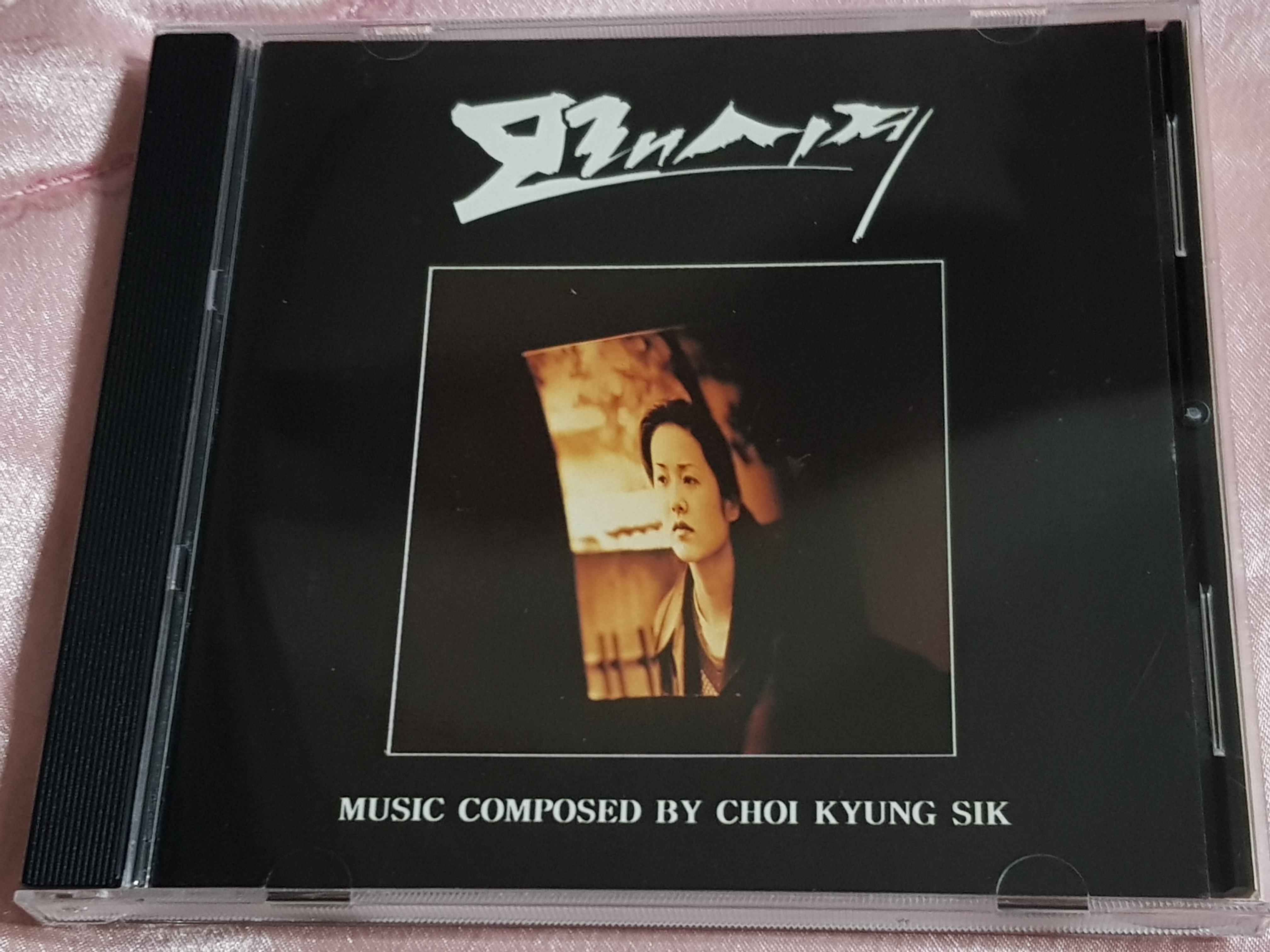 R西洋團(二手CD)HOURSBASS~MUSIC COMPOSED BY CHOI KYUNG SIK