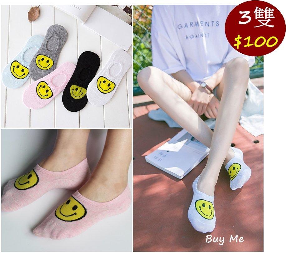 Buy Me 可愛笑臉 微笑原宿全棉隱形襪 船型襪 短襪 多色選擇 限+預 3雙100