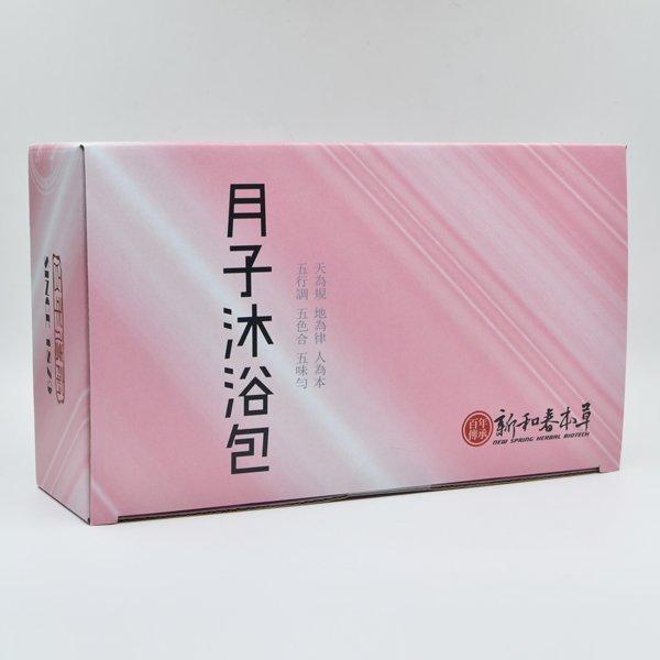 【月子沐浴包】沐浴包1盒(7包/盒)