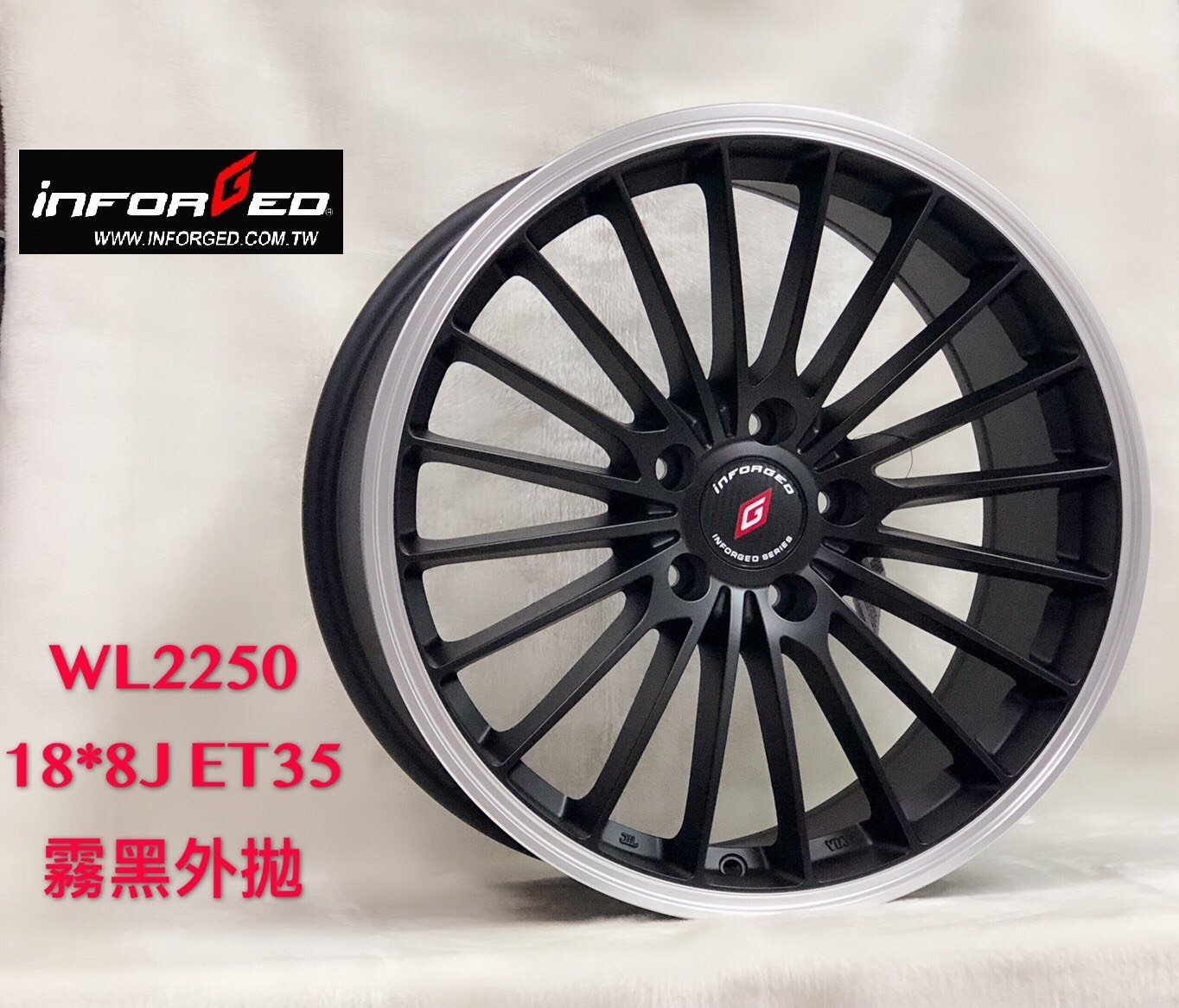 ╭☆輪鋪☆╯全新 WL2250 鋁圈 18吋5孔100/5孔108/5孔114.3 消光黑 -北德文