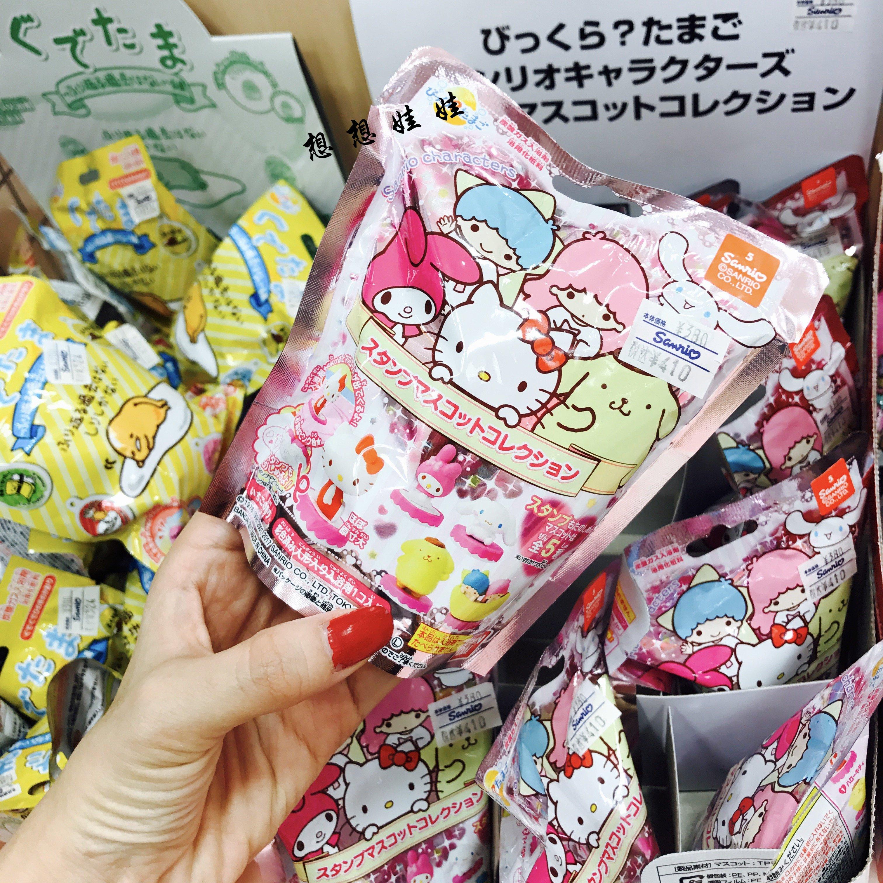 大莊姐姐 sanrio三麗鷗限定大家族會出印章玩具的保濕浴鹽 浴球 草莓香