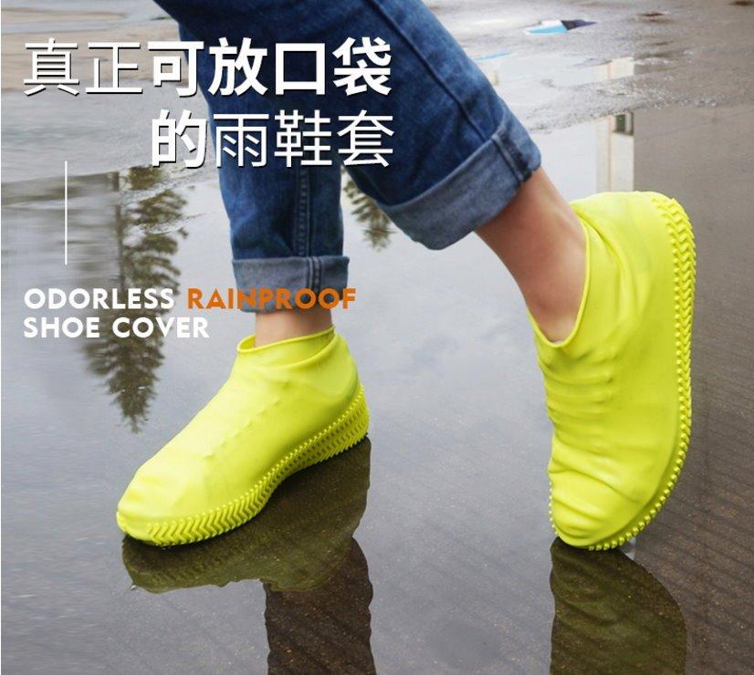 防滑耐磨升級 防水鞋套 加厚 防滑 抗震 耐磨 路跑 鞋套 雨鞋套 矽胶鞋套【HF101】