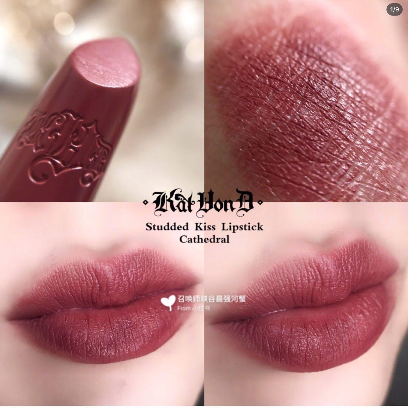 💯 預購 KAT VON D Studded Kiss Crème Lipstick 唇膏(色號:Cathedral)