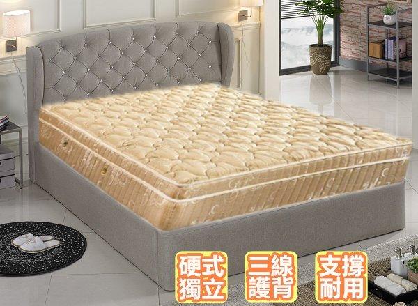 【床工坊】獨立筒床墊推薦 「真享睡」 2.4mm 三線硬式護背 3尺單人硬式獨立筒 【送爸媽床首選】