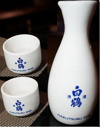 (現貨)白鶴清酒溫酒壺杯組(壺*1個,杯*2個)