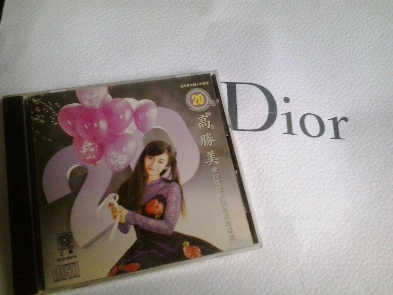 高勝美-雷射金曲14說起了我的夢(MASTERED IN THE USA,CD無刮傷細紋,僅有幾處小斑點)CD...