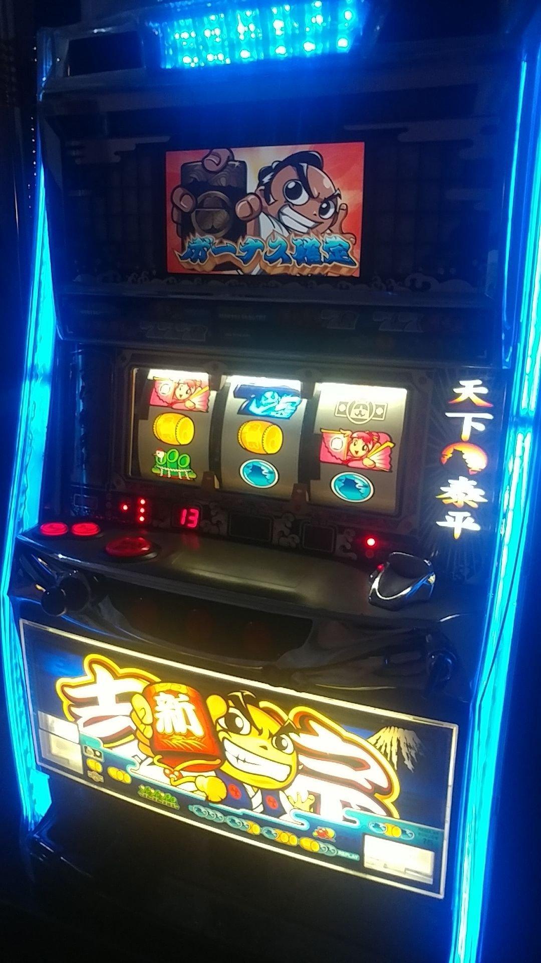 日本原裝機台下架SLOT斯洛(經典2008絕版收藏-新吉宗 大型電玩遊戲機(拉霸)個人在家娛樂超刺激漫畫迷收藏非柏青哥