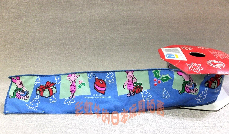 一卷 迪士尼 小熊維尼 小豬 皮傑 聖誕節 布面 緞帶 手作  收藏 製 老品