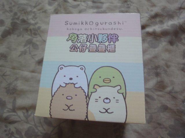 【紫晶小棧】角落小夥伴 公仔疊疊櫃 置物盒 收納盒 (白熊 小企鵝 炸豬排) 3款 7-11