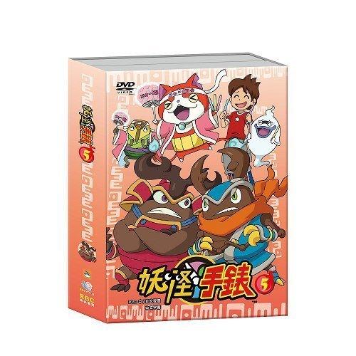 河馬音像:動畫《妖怪手錶5》DVD 全新正版_起標價=直購價