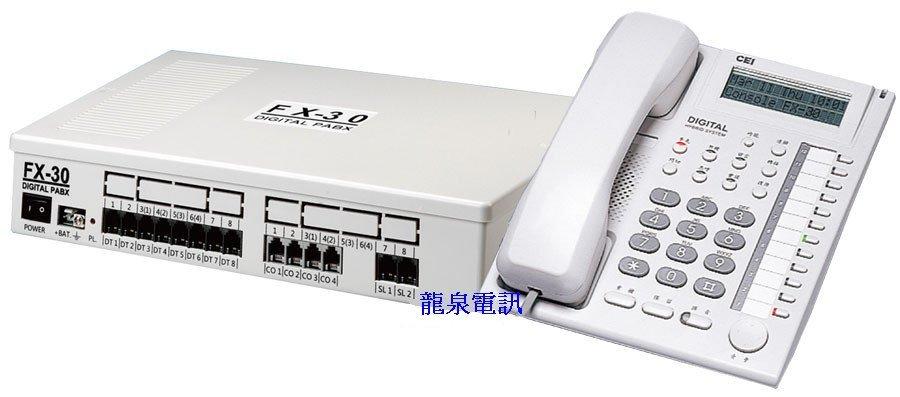 台灣製造、品質可靠。萬國系統電話 DT-8850D 6鍵背光顯示型話機*2台。商用電話、總機電話、電話系統