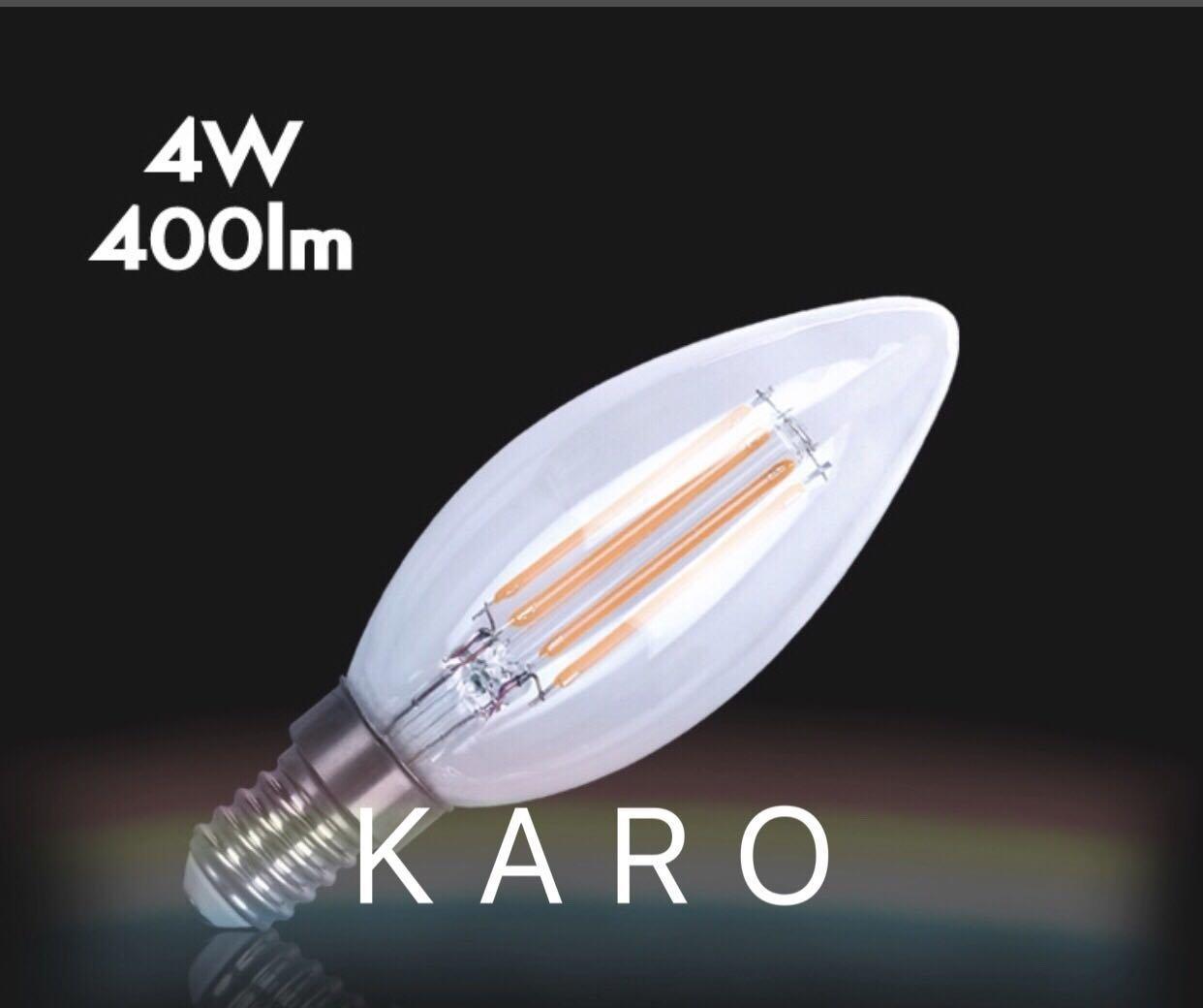 【築光坊】(全電壓) 尖尾 LED 蠟燭燈 4W LED 燈絲球泡 3000K E14 美術燈 愛迪生燈泡 工業風