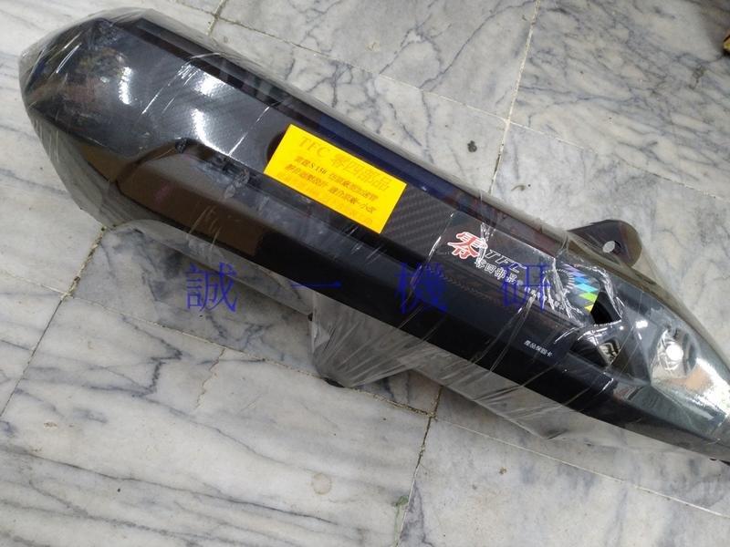 誠一機研 零四部品 觸媒款 大馬力 1:1仿原廠型加速管 雷霆S 125 150 RACING S 光陽 排氣管 改裝
