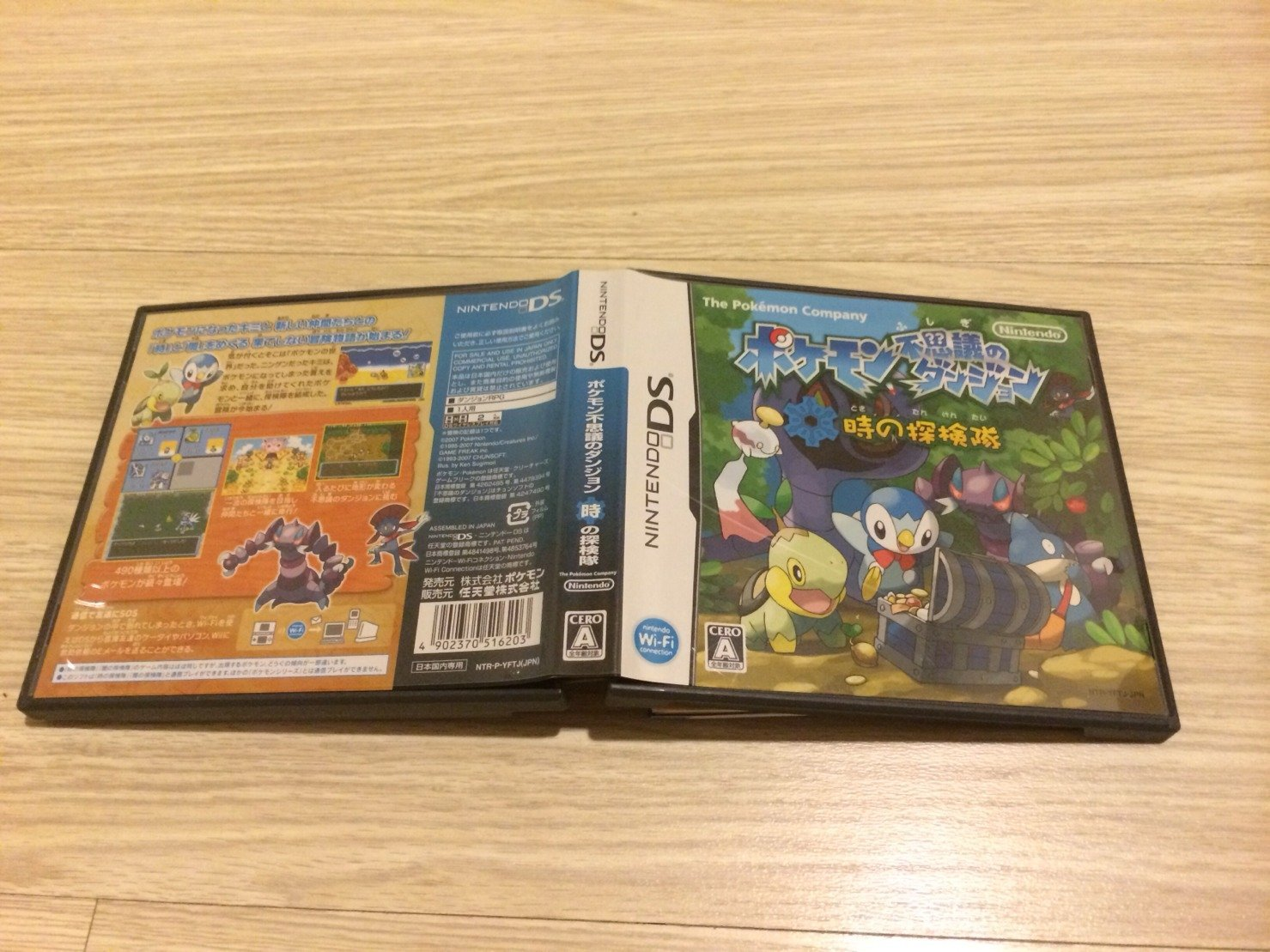 NDS 3DS N3DS 神奇寶貝 不可思議的迷宮 不思議迷宮 時之探險隊 非 青色救助隊 闇之探險隊 售 400