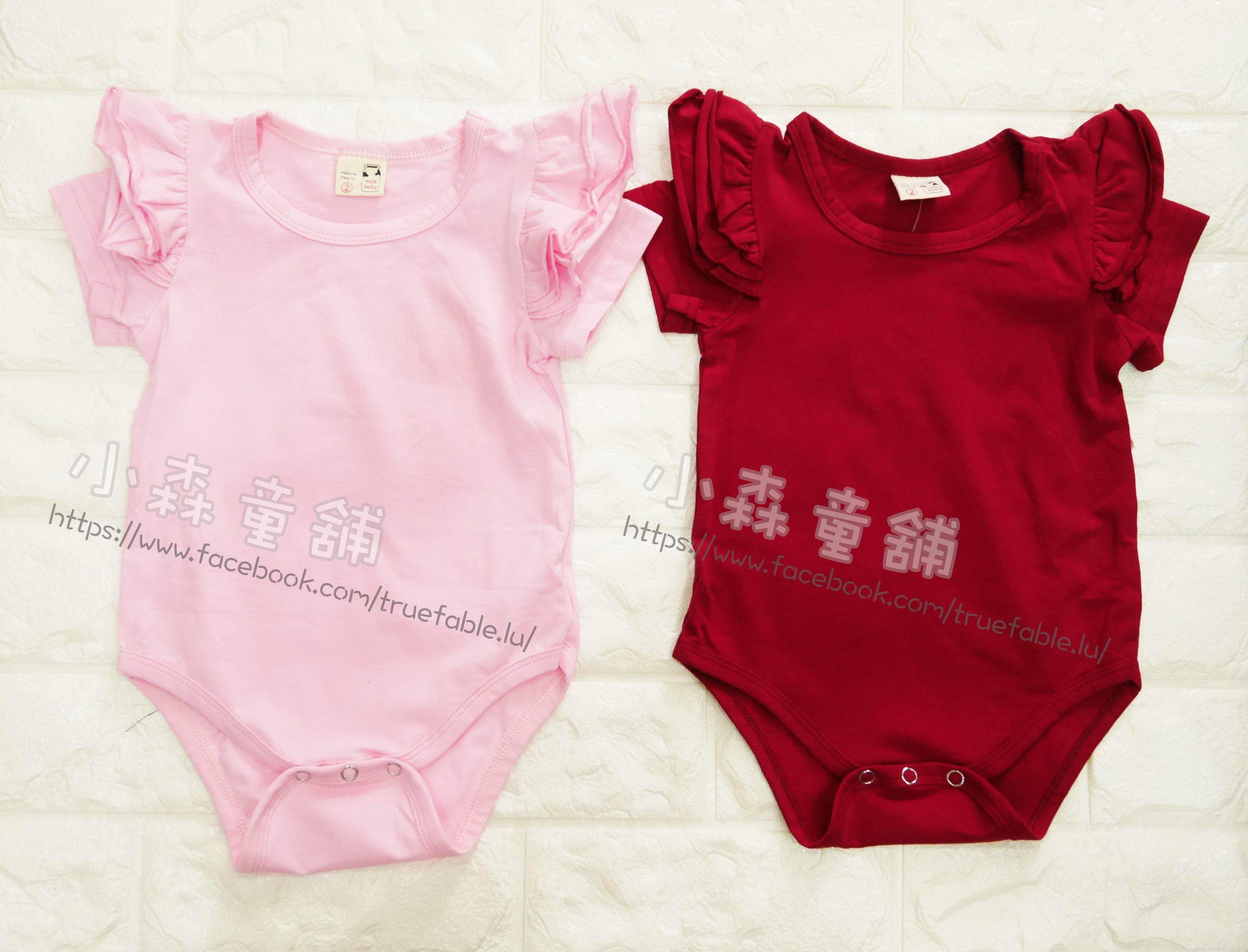 小森童舖 女寶寶款 日系可愛風 雙層立體荷葉袖 素面款 棉質 短袖連身衣 酒紅 粉紅 2.3.4號