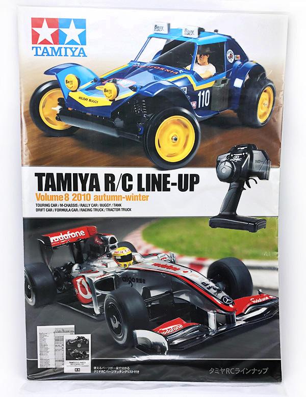 【秉田屋】現貨 Tamiya 田宮 R/C Line-Up Vol.8 Catalog 目錄 型錄 2010 遙控模型版