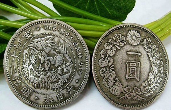 [嘉鈺].*歐美銀圓 .大日本.明治25/27/45年龍銀. //$低價:388元拋售~~~.
