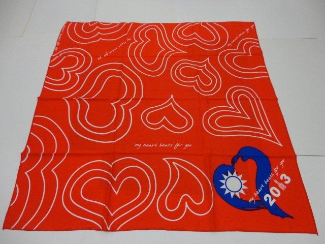 愛妳一生(2013)國旗方巾 絲巾(國旗圍巾)