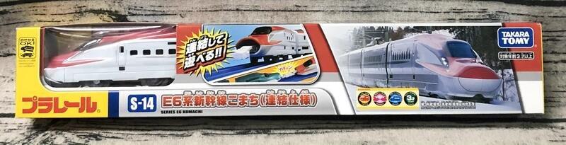【G&T】純日貨 多美 Plarail 鐵道王國火車 S-14 E6系新幹線連結仕樣火車 886891