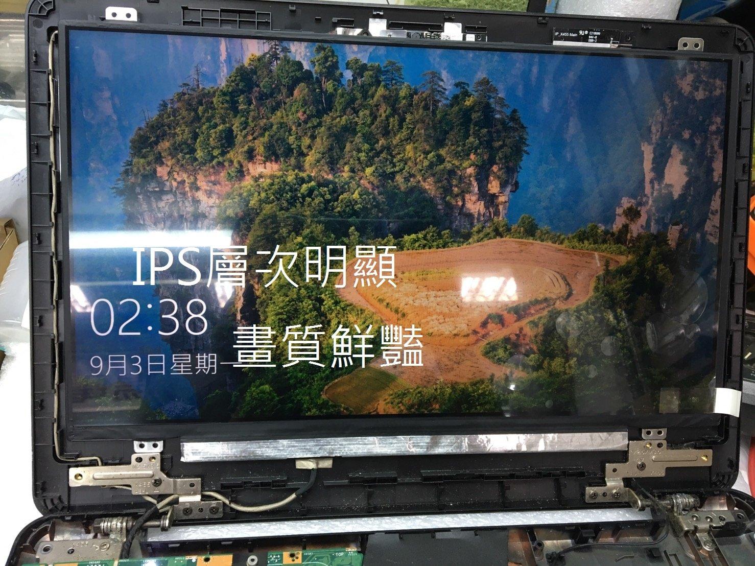 ((專業筆電螢幕維修))ASUS 華碩 X556U K556U K556UQ 液晶螢幕面板 可升級FULL HD IPS