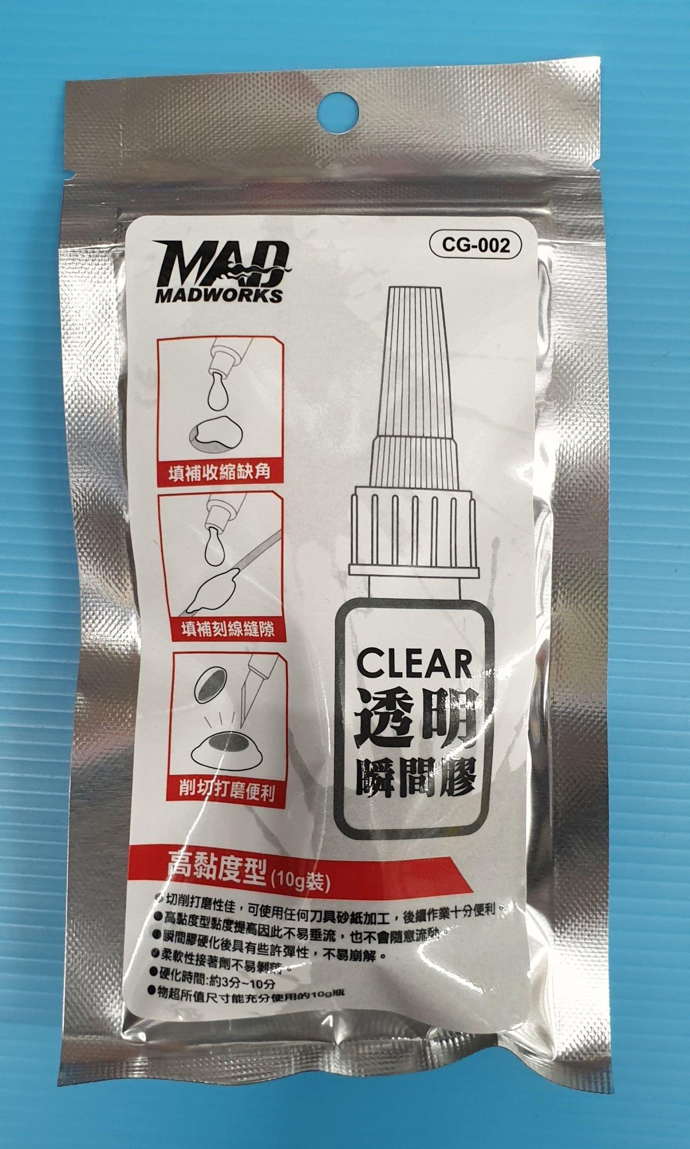 【鄭姐的店】MADWORKS CG-002 MAD透明瞬間膠