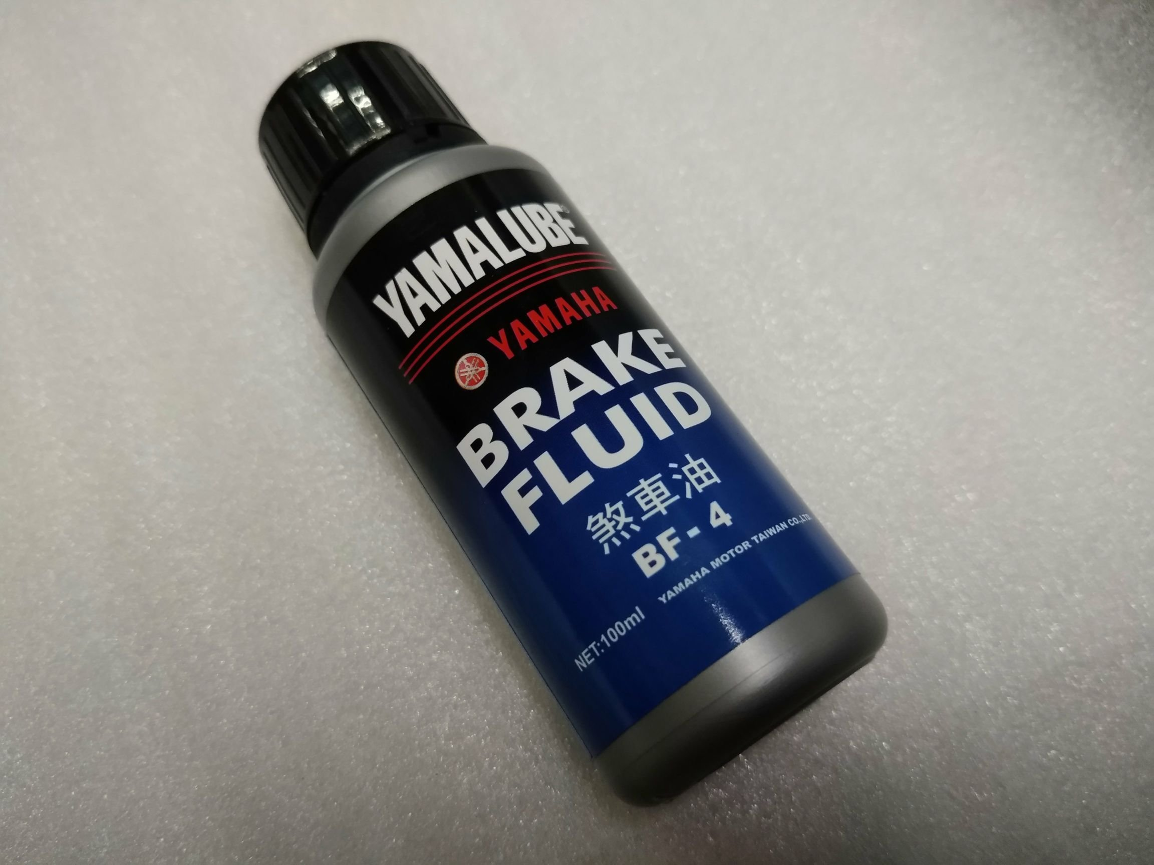 YAMAHA 山葉  YAMALUBE BRAKE FLUID 煞車油 BF-4