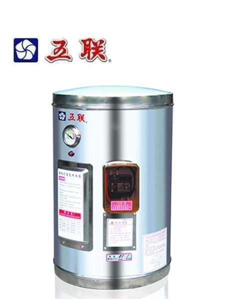 【 大尾鱸鰻 GO】五聯 WE-112A 儲熱式12加侖 電能熱水器☆直掛型