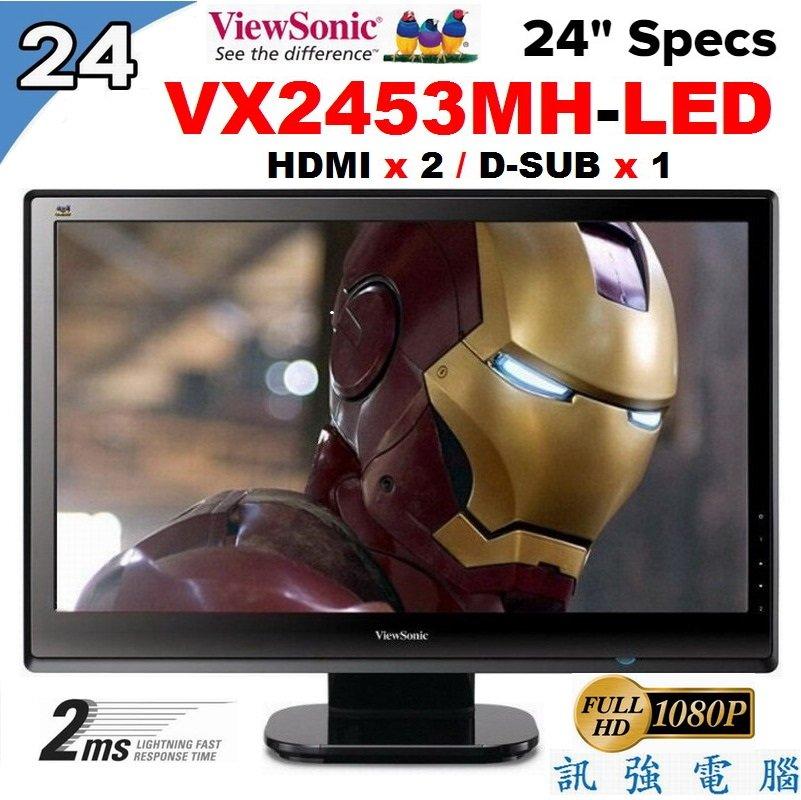 優派 ViewSonic VX2453MH-LED 24吋螢幕﹝HDMI與D-Sub輸入﹞內建喇叭、二手良品、附變壓器