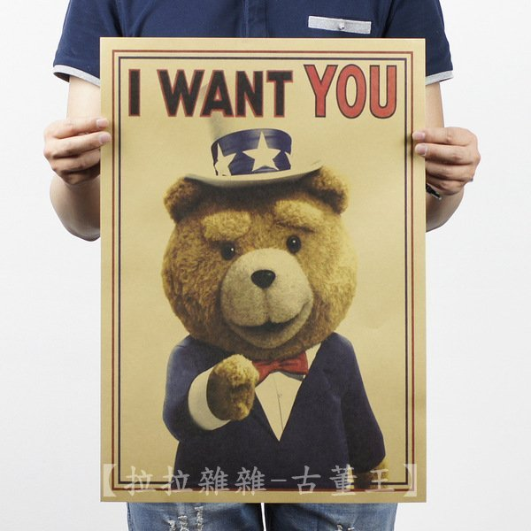 【貼貼屋】I want u 泰迪熊 懷舊復古 牛皮紙海報 壁貼 店面裝飾 電影海報 218