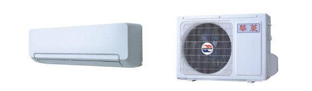 HAWRIN 華菱 【DN-5023PV/DT-5023V】 8-9坪 P系列 定頻 分離式冷氣