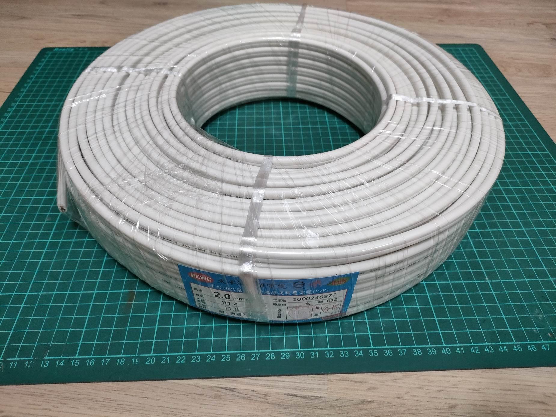 全新品 2021年出廠 太平洋白扁線  2.0mm X 2C(單芯線)白扁線 整卷 91公尺