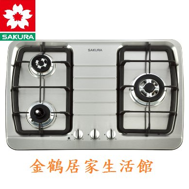 【金鶴居家 館】G-2830KS 櫻花牌 不鏽鋼 面板 三口 防乾燒 節能 檯面爐