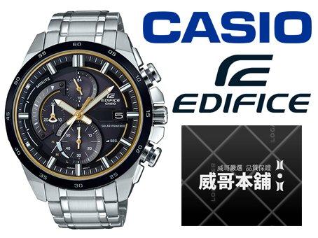 【威哥本舖】Casio台灣原廠公司貨 EDIFICE EQS-600DB-1A9 三眼太陽能錶 EQS-600DB