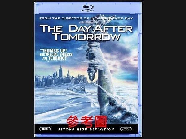 【BD藍光】明天過後The Day After Tomorrow (中文字幕) 2012 ID4 星際終結者導演