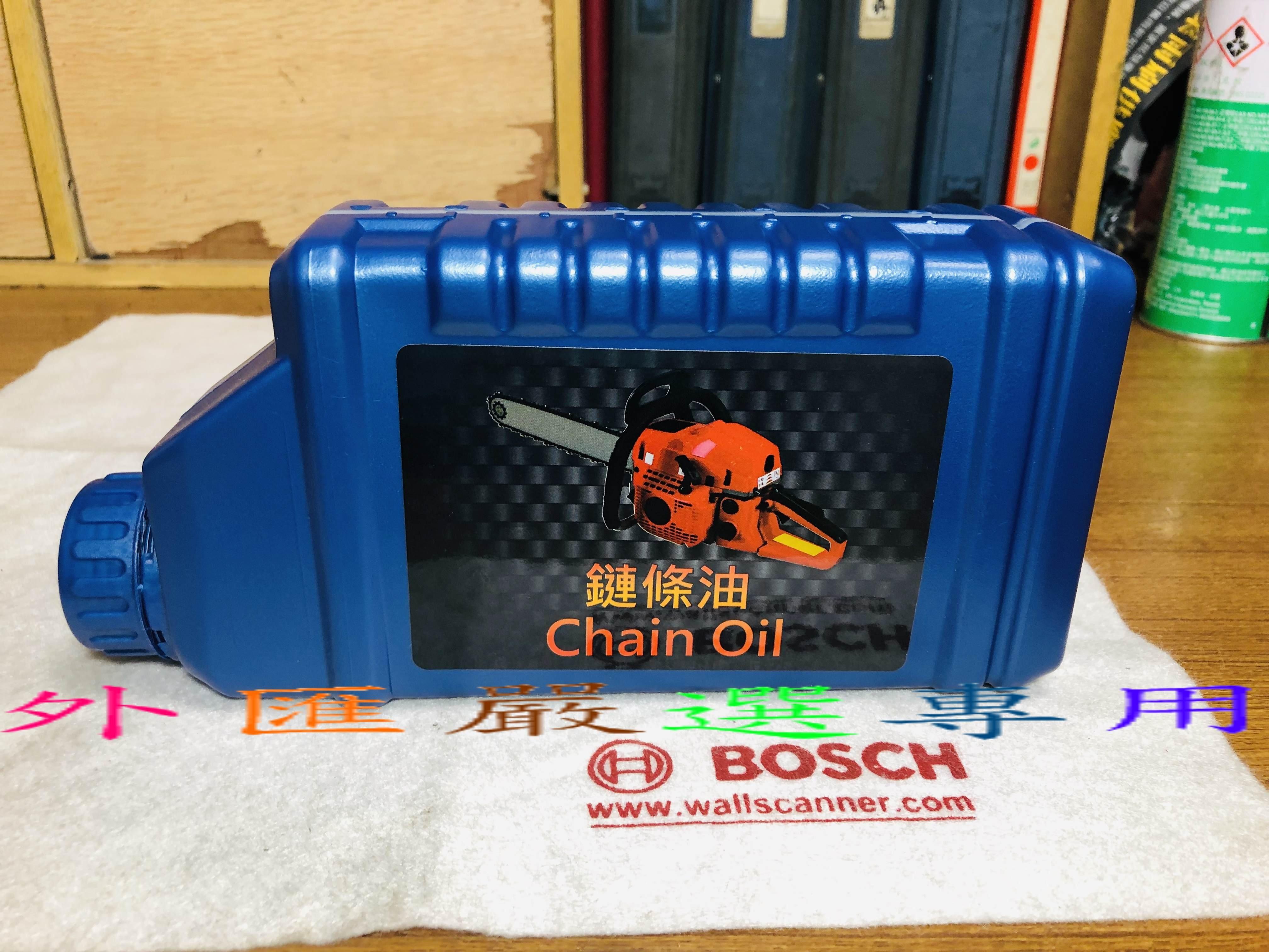 外匯 #x27 #x27  製 鏈鋸 油 鏈條油 1公升 鍊條油 潤滑油 增加鏈條 壽命潤 滑度高 耐高溫
