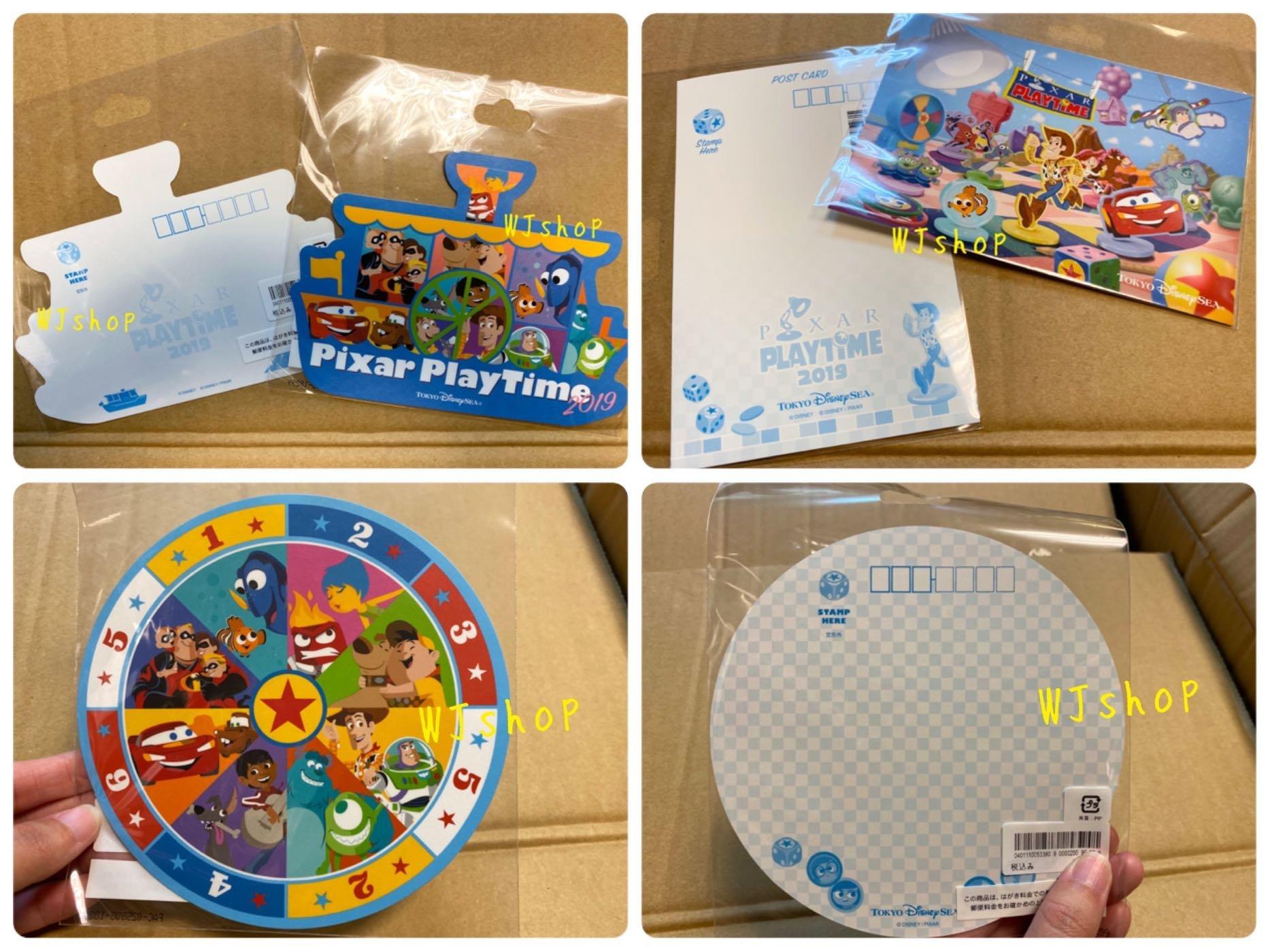 ☆汪將☆ 迪士尼園區限定 pixar 皮克斯 怪獸大學 玩具總動員 汽車總動員 尼莫 明信片