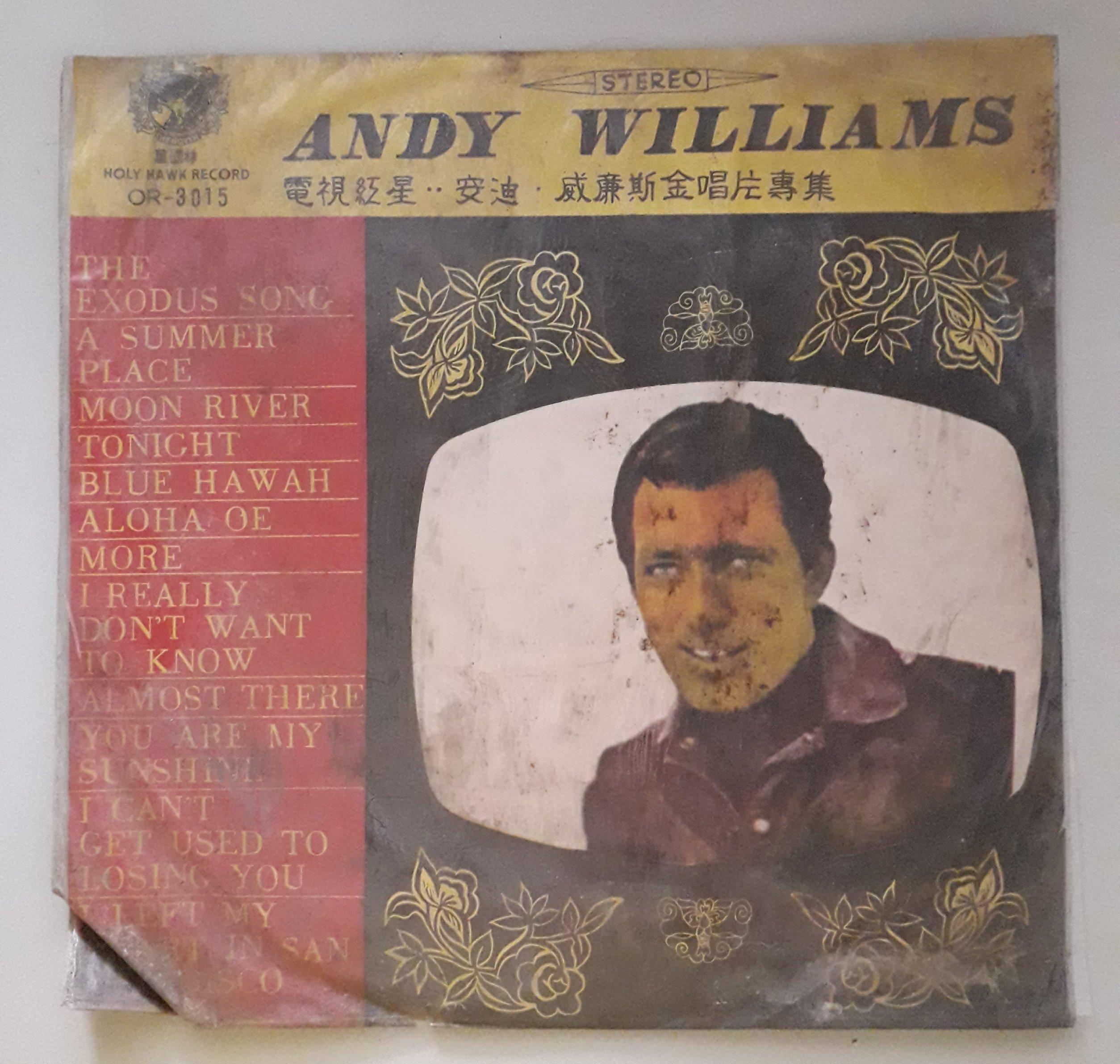 【黑潮】 西洋/電視紅星/安迪.威廉斯金唱片專集...民國58年3月出版