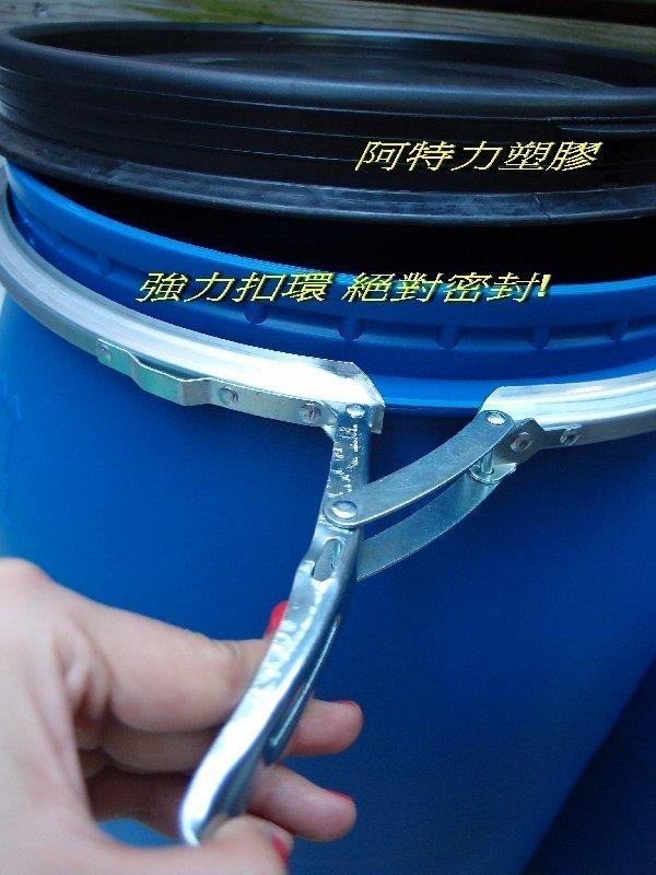 50L 台製全新 藍色密封桶 塑膠桶 化學桶 耐酸桶 密封桶 運輸桶 堆肥桶 廚餘桶 儲水桶