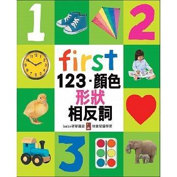 【小幫手2館】風車 First123、顏色、形狀、相反詞